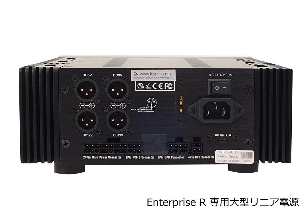 AIRBOW - Enterprise R 4(ミュージックPC・ハイエンドモデル)《e》【完売】