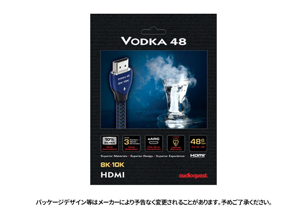 audioquest - HDMI Vodka48/1.0m(VOD48G/1M)(48Gbps・8K対応・HDMIケーブル)《e》【在庫有り即納】