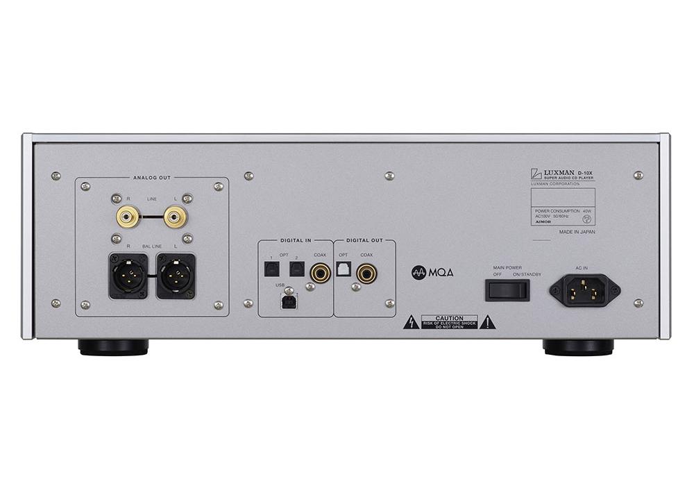 LUXMAN - D-10X/ブラスターホワイト(MQA対応・SACD/CDプレーヤー){大型LUX}《e》【在庫有り・3〜7営業日でお届け可能※北海道沖縄10営業日前後(代引不可)】