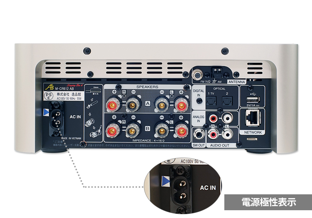 AIRBOW - SingingBox6(多機能小型コンポ)《e》