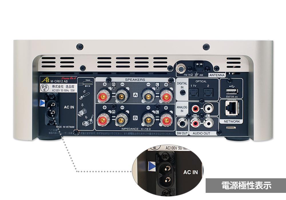AIRBOW - SingingBox6(多機能小型コンポ)《e》【特別装備のAIRBOW高音質電源ケーブルは制作中の為、完成後に後送となります。】
