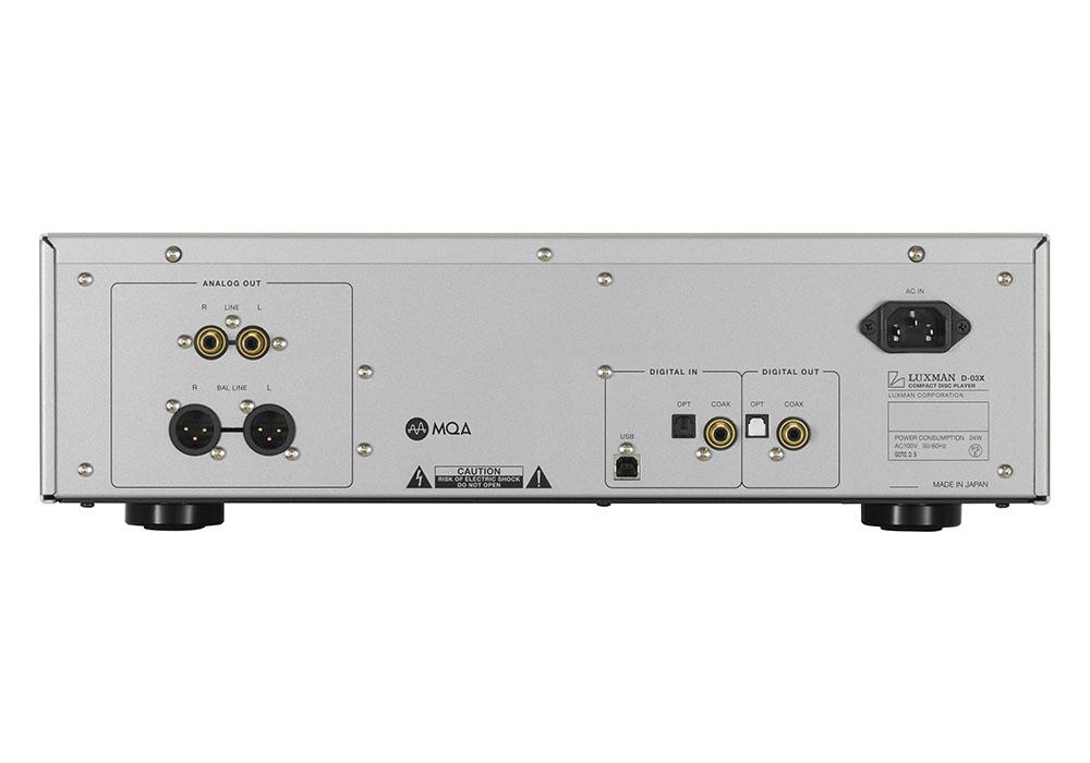LUXMAN - D-03X/ブラスターホワイト(MQA対応・CDプレーヤー)《e》【在庫有り即納】