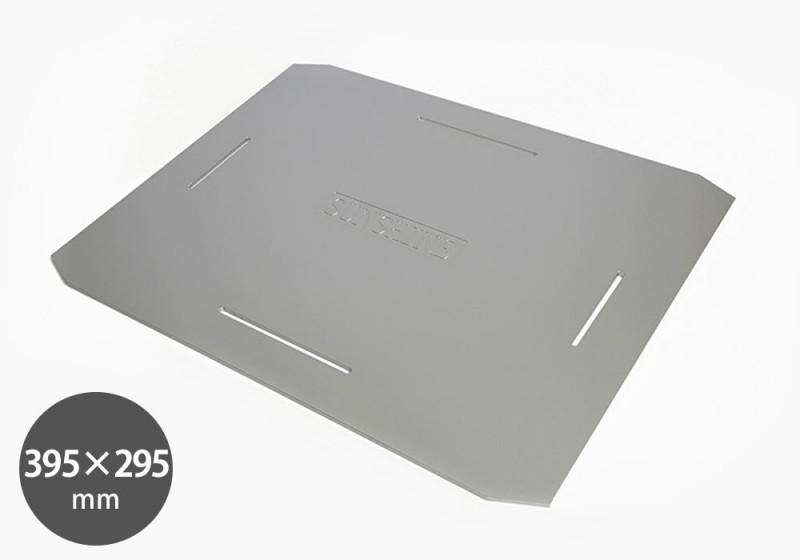 SUNSHINE - AMB30(オールマグネシウムボード/395×295mm・厚み8mm・1枚)《e》【在庫有り即納】
