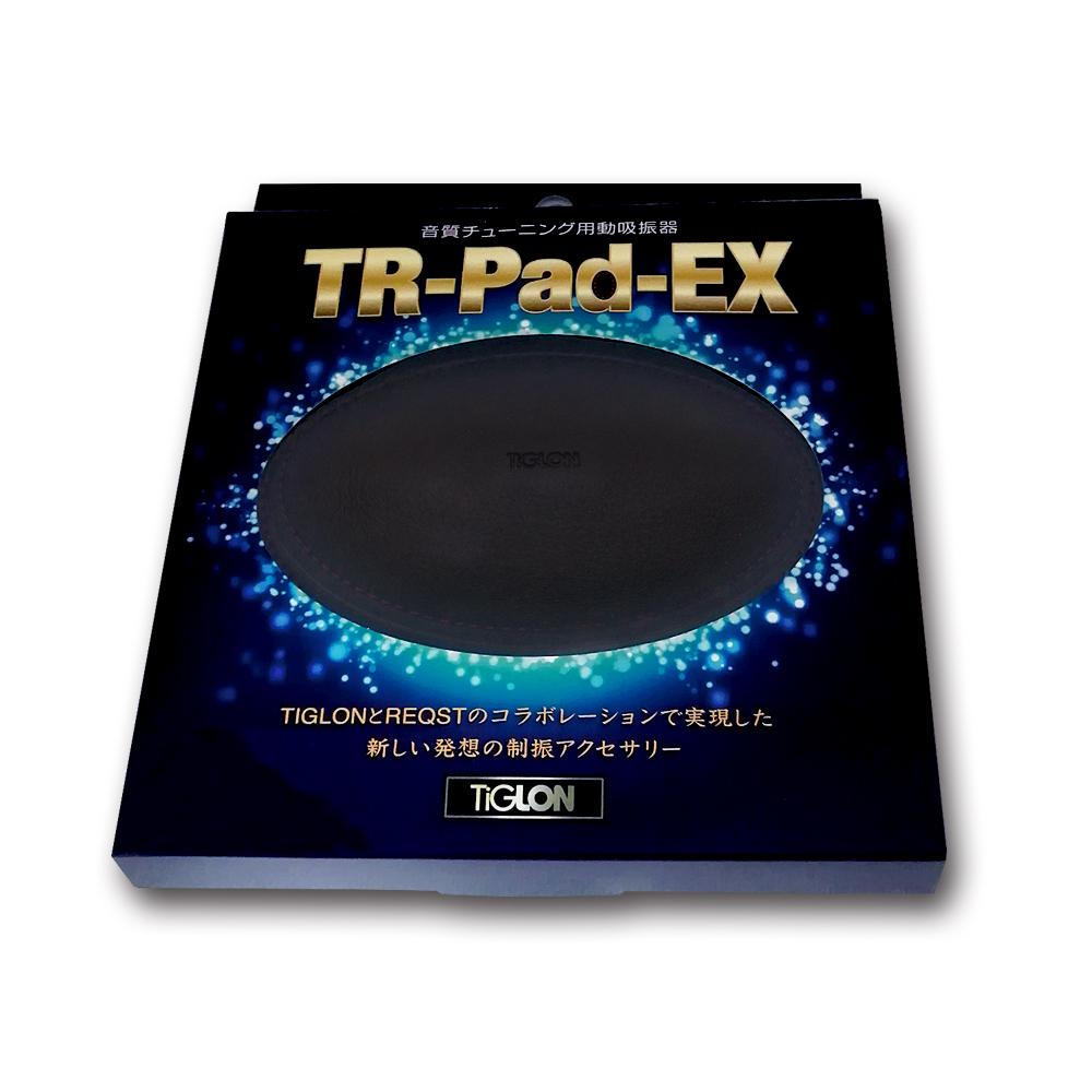 TIGLON - TR-Pad-EX(制振アクセサリー)《e》【在庫有り即納】