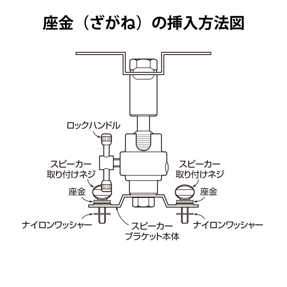 DENON - ASG-10(スピーカーブラケット・ペア)《e》【在庫限り・在庫有り即納】