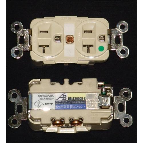AIRBOW - HBL8300CR-S(ステンレスプレート付き)《e》