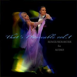 REQST - TDU-1001S(That's Danceable vol.1)《e》【在庫限り・在庫有り即納】