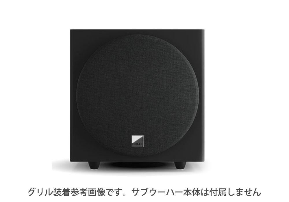 DALI - SUB/GRILLE/BKC(コンプリートブラック色・SUBE-9N用グリル・1枚)《e》【在庫有り即納】