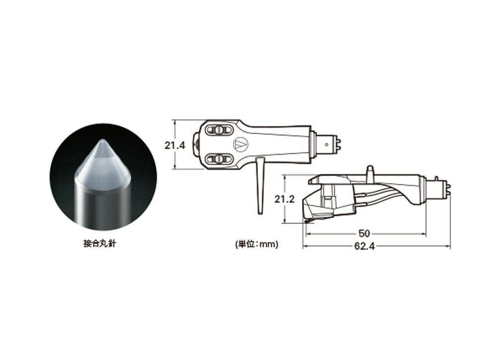 audio-technica - AT-VM95C/H(ヘッドシェル付・VM(MM)型ステレオカートリッジ)《e》【在庫有り即納】