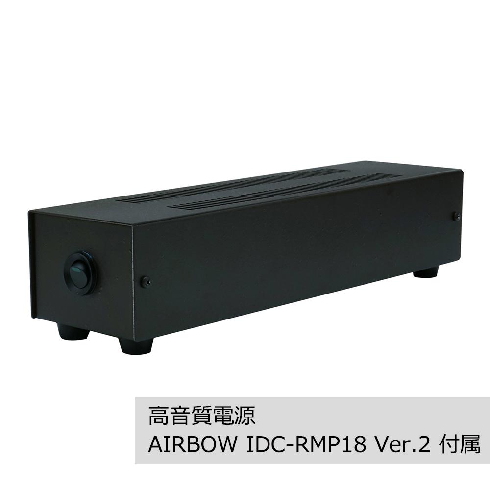 AIRBOW - MDP-i7 HQ4(ミュージックPC・HQPlayer4搭載・高音質電源付属)《e》【納期を確認後、ご連絡いたします】