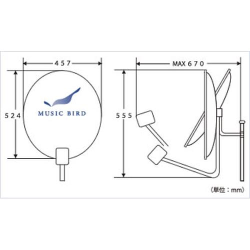 MUSICBIRD - DMB-4503《e》【在庫有り即納】