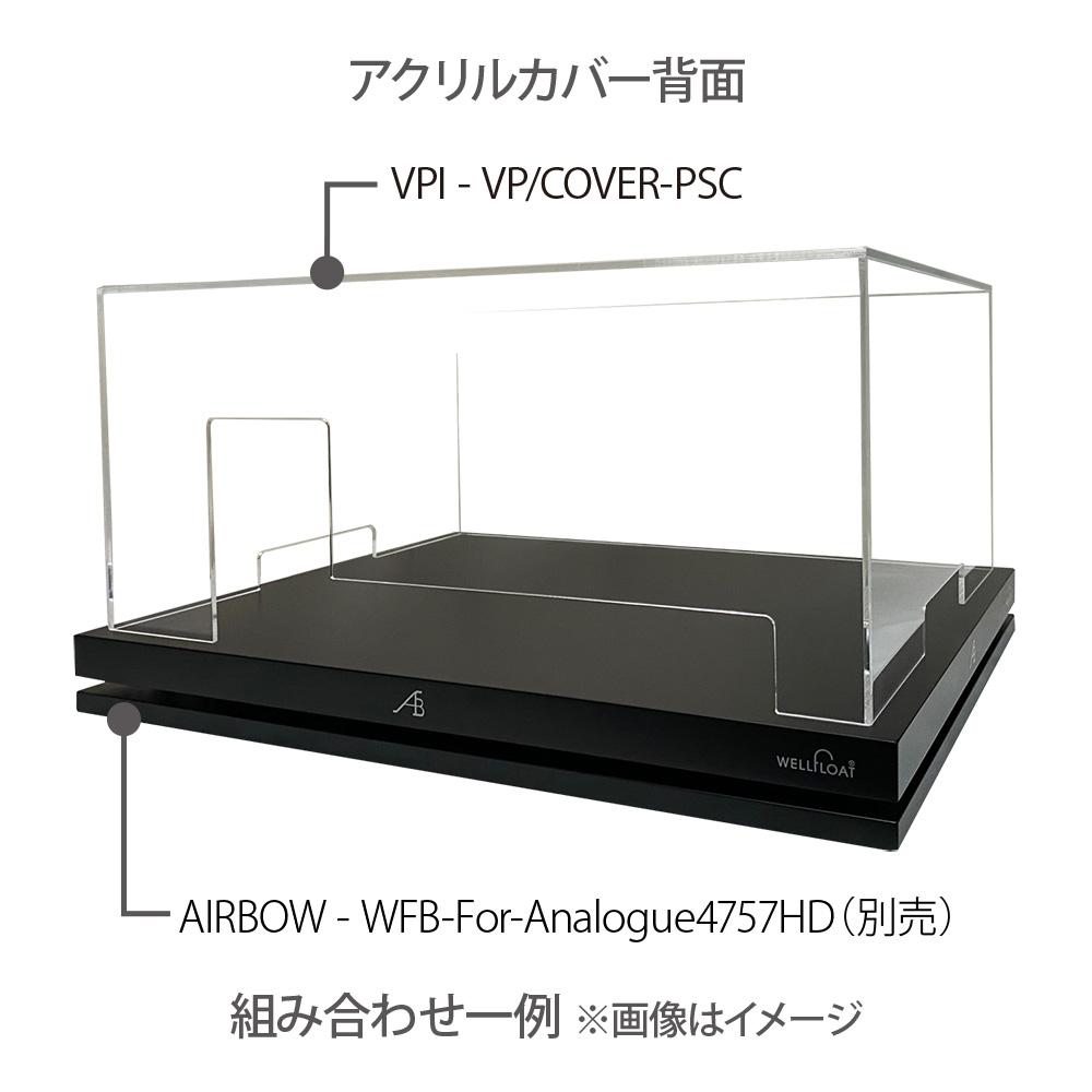 VPI - VP/COVER-PSC(Prime Scout専用ダストカバー)《e》