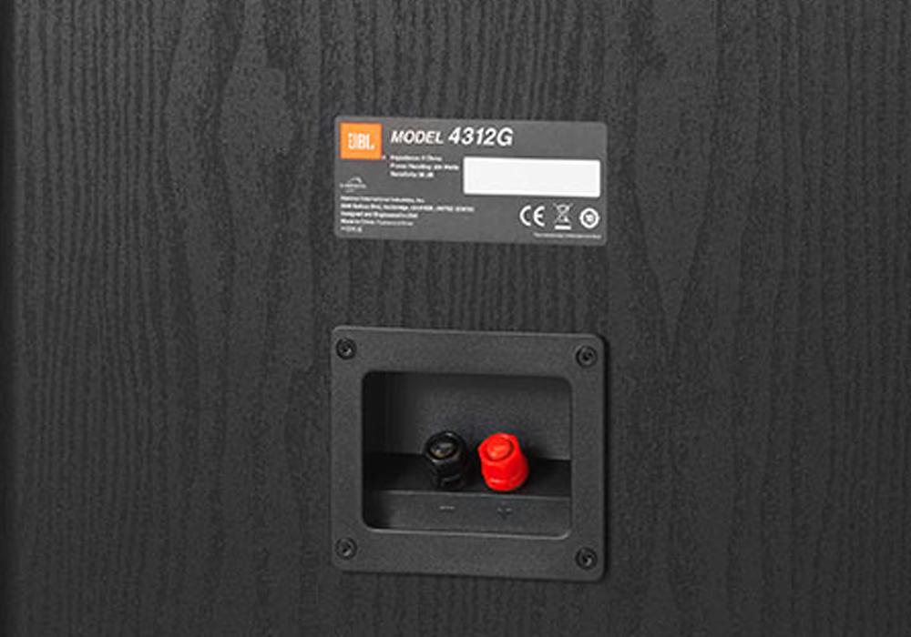 JBL - 4312G/ブラック(ペア・3ウェイ・スタジオモニタースピーカー)《e》【在庫有り即納】
