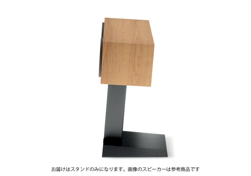 FOCAL - Chora Center Stand(Chora Center専用スタンド・1本)《e》【メーカー直送品(代引不可)・納期を確認後、ご連絡いたします】