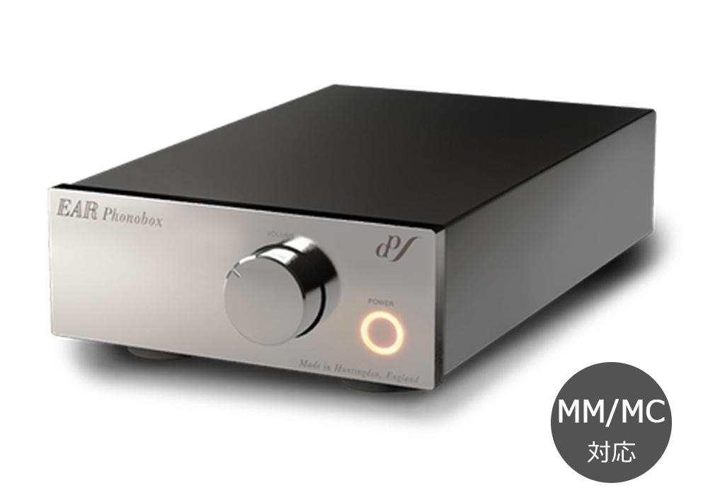 EAR - Phonobox MM/MC De-Luxe/40Ω仕様(MM/MC対応・管球式フォノイコライザーアンプ)《e》【メーカー直送品(代引不可)・納期を確認後、ご連絡いたします】