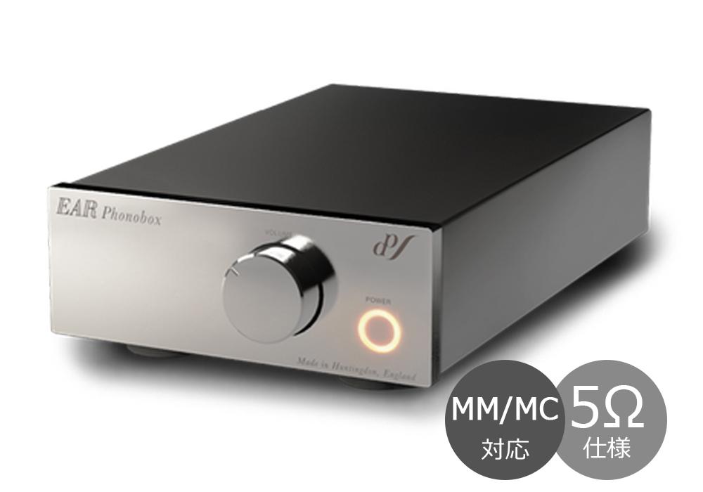 EAR - Phonobox MM/MC De-Luxe/5Ω仕様(MM/MC対応・管球式フォノイコライザーアンプ)《e》【メーカー直送商品・納期を確認後、ご連絡いたします】
