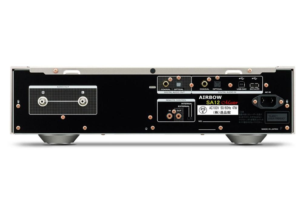 AIRBOW - SA12 Master(SACD/CDプレーヤー)《e》【完売】