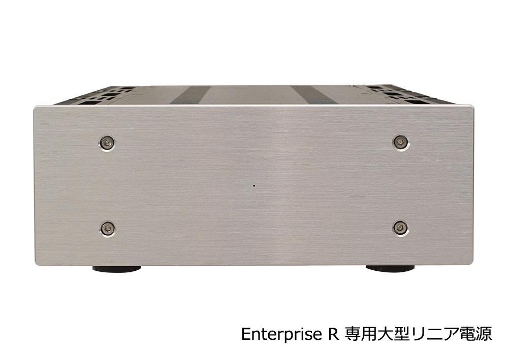 AIRBOW - Enterprise2 R 4(ミュージックPC・ハイエンドモデル)《e》【完売】