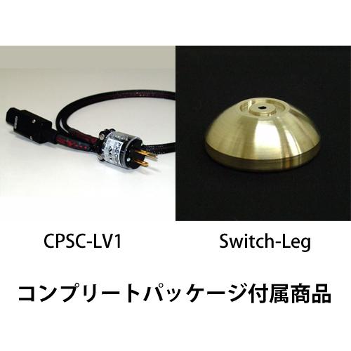 AIRBOW - AV8802A Special/XLR/コンプリートパッケージ【台数限定特価品・残り1台限り】《e》