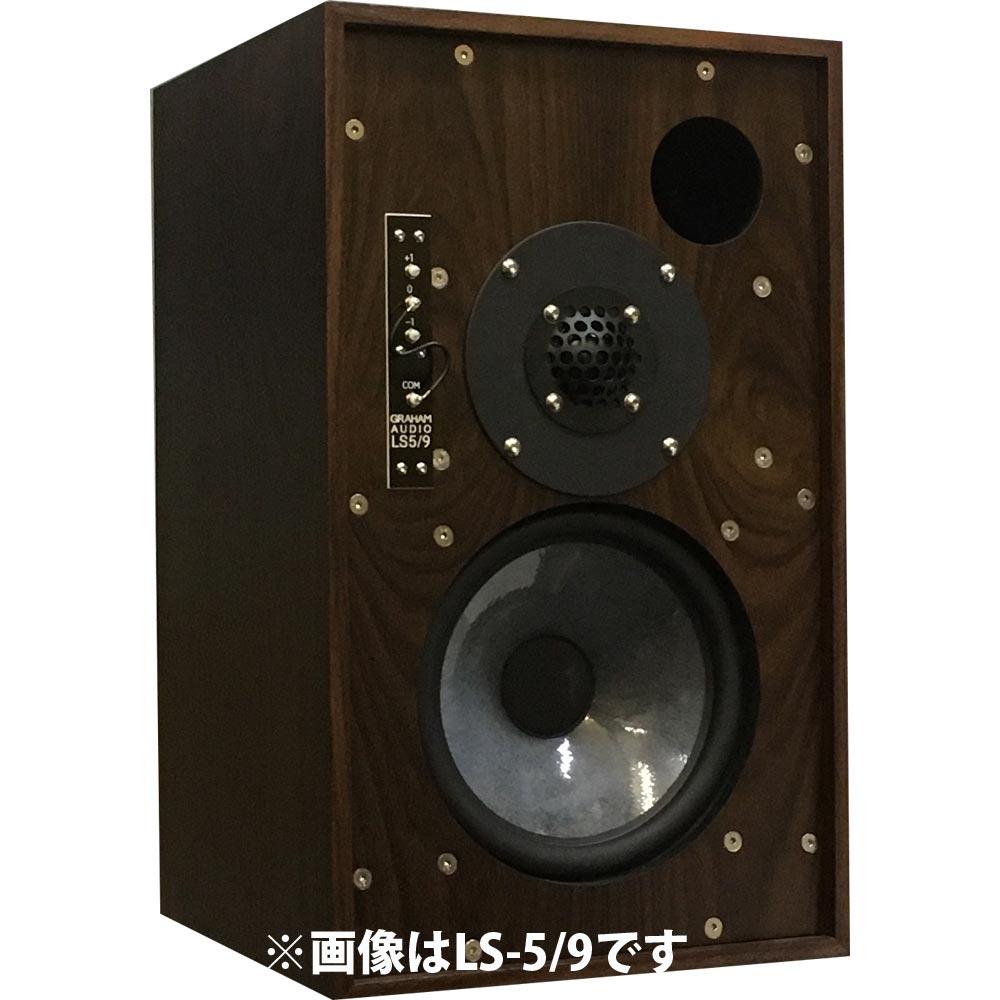 Graham-Audio - LS-5/8/ローズウッド(ペア)【新価格】《e》【完売】