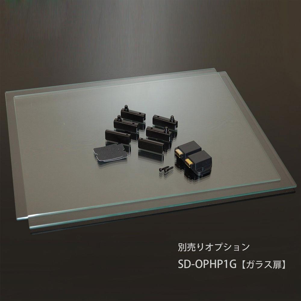 ADK - SD-HP1BN《e》【メーカー直送品(代引不可)・3〜7営業日でお届け可能です※メーカー休業日除く】