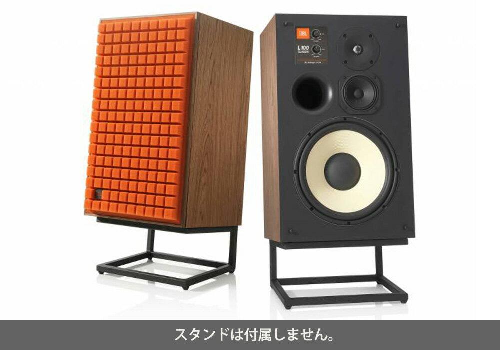 JBL - L100 CLASSIC/オレンジ(1本・ブックシェルフスピーカー・JBLL100CLASSICORG){大型HAR}《e》【メーカー取寄商品・納期を確認後、ご連絡いたします】