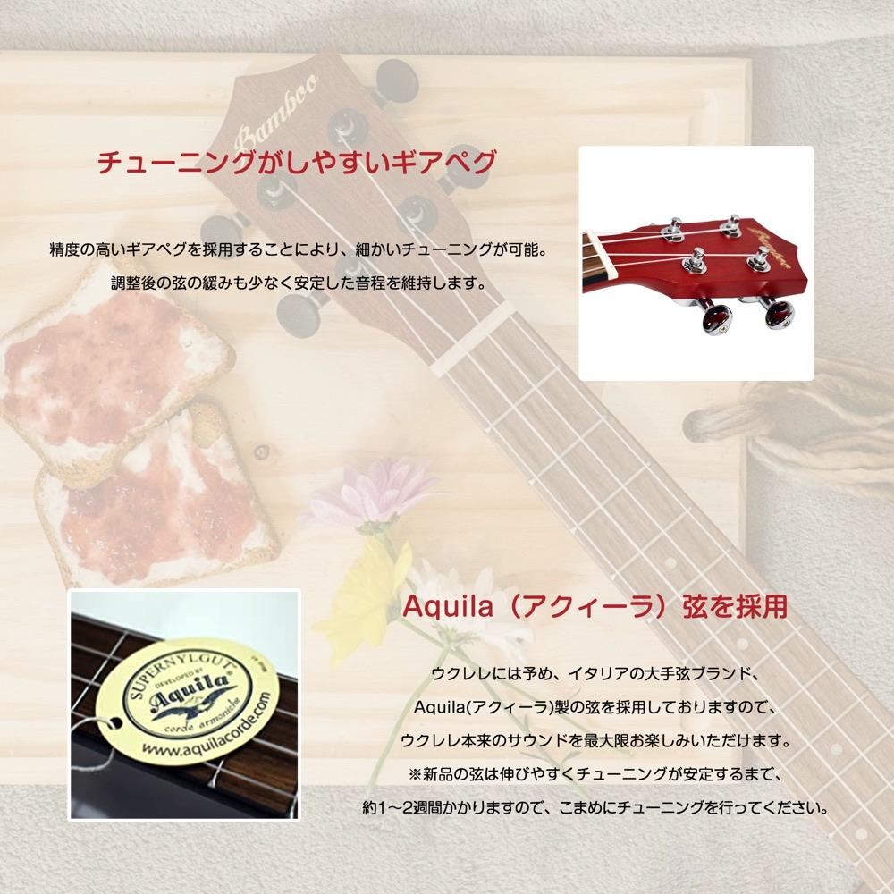 Bamboo Ukulele - Tiger Okume Red コンサートウクレレ BU-23REQ(チューナ付きピックアップ・ソフトケース付属)《e》【メーカー直送品・1〜2営業日でお届け可能です※メーカー休業日除く】