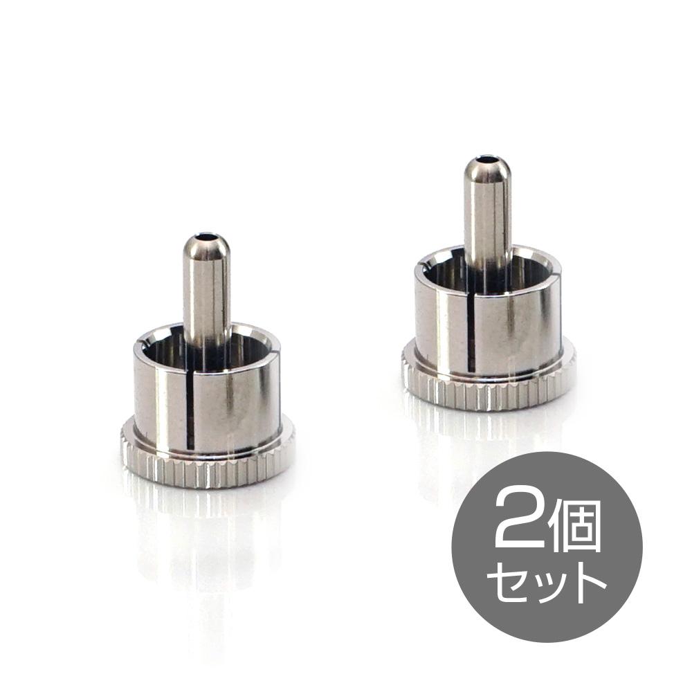 AET - EVO-RPB/2個セット(RCA端子用ショートピン・キャップ)(工業用真鍮製)《e》【在庫有り即納】