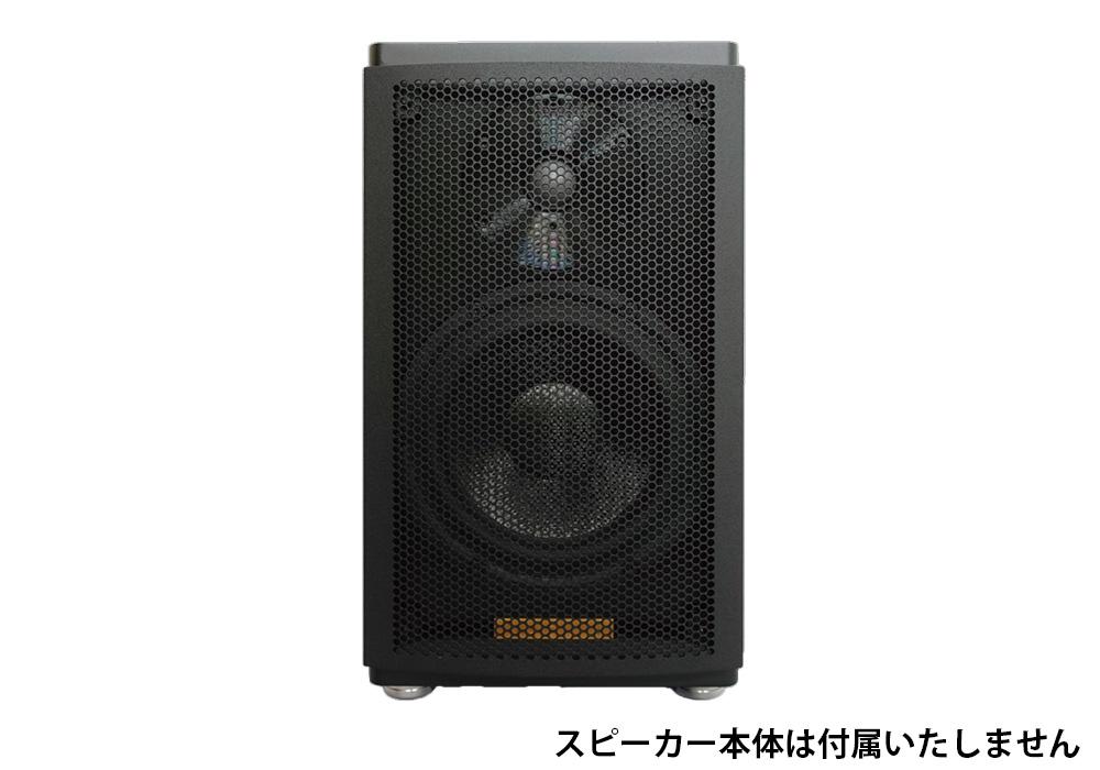 MAGICO - A1専用グリル(ペア)《e》【メーカー取寄商品・納期を確認後、ご連絡いたします】