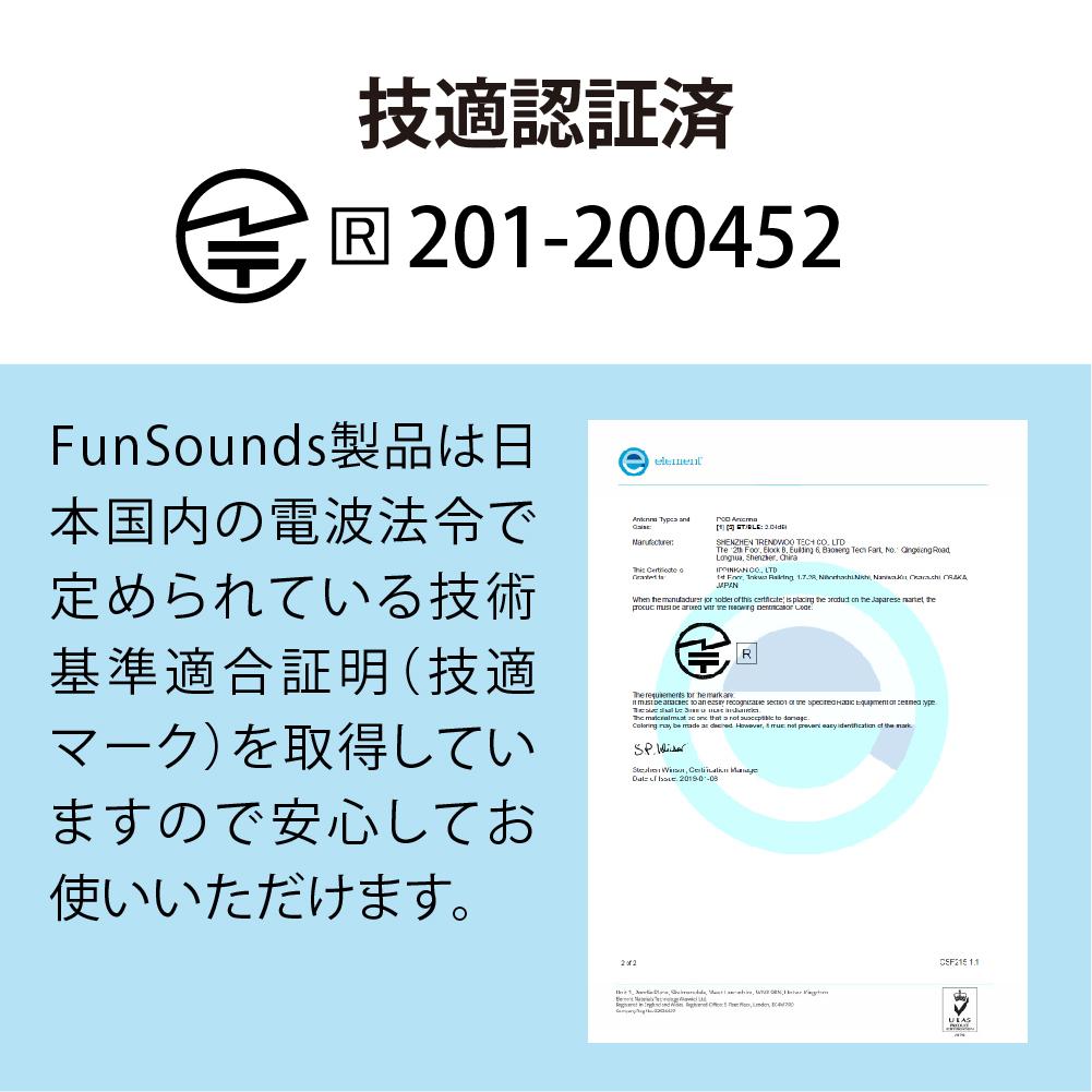 FunSounds - AirAria(エアーアリア)(充電式高音質Bluetooth完全ワイヤレスステレオイヤホン)《e》【送料無料(北海道・沖縄・東北除く)】【在庫有り即納】
