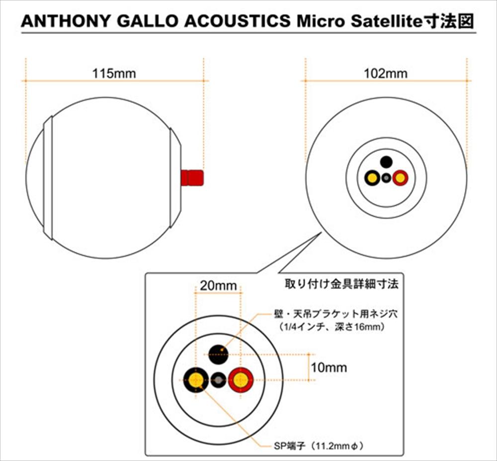 GALLO-ACOUSTICS - GM3/ステンレス(1本)<Micro-Satellite>《e》【メーカー取寄商品・納期を確認後、ご連絡いたします】