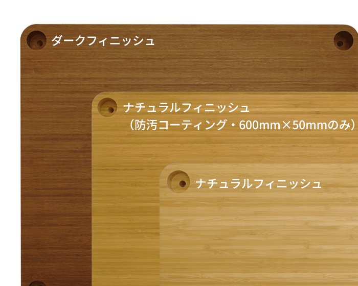 Atacama - EVOQUE ECO SE 60/50(棚:ナチュラルフィニッシュ(防汚コート)・レッグ:シルバーメタリック)【棚板(600mm×500mm)1枚+レッグ/ベース4本セット】《e》