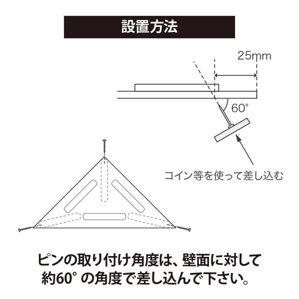 AIRBOW - ROOM SILENCER TRIANGLE(もや取り君・スマイル)(6枚入)《e》【在庫有り即納】