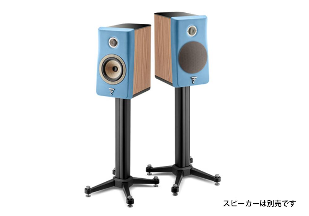 FOCAL - Kanta Stand(ペア)(Kanta No.1 専用スタンド)《e》【メーカー取寄商品・納期を確認後、ご連絡いたします】