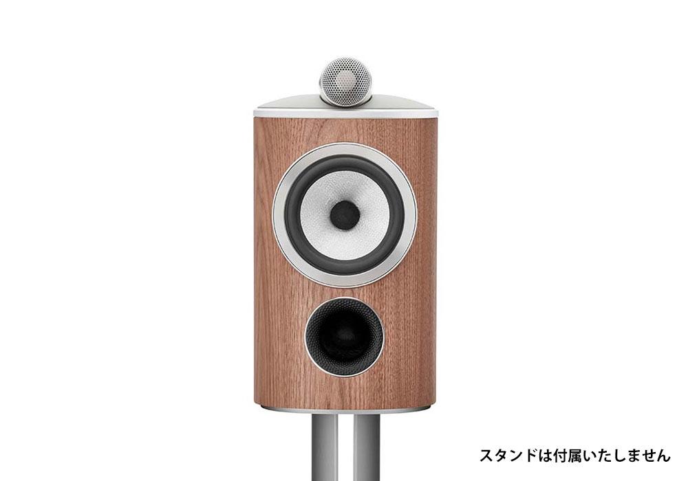 B&W - 805D4(ウォールナット)(ブックシェルフスピーカー・1本)《e》【2022年4月発売予定・ご予約受付中】
