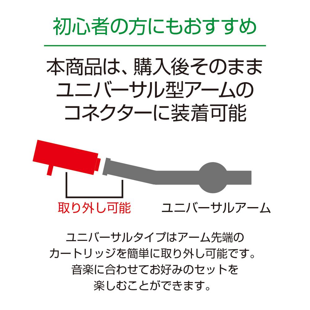 ortofon - 2M Red W + SH4R(2M Red+SH4R・ヘッドシェル取り付け済)【数量限定】《e》【次回納期未定・ご予約受付一時見合わせ中】