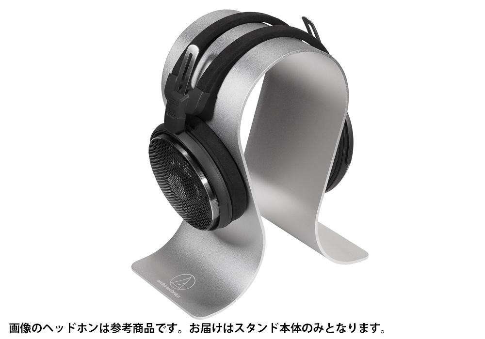 audio-technica - AT-HPS700(ヘッドホンスタンド)《e》【メーカー取寄商品・3〜5営業日前後でお届け可能です※メーカー休業日除く】