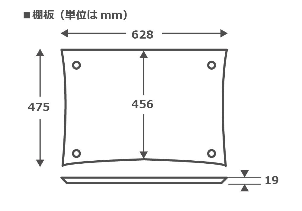 QUADRASPIRE - Q4W/CH/SO(追加棚板・1枚)《e》【メーカー直送品(代引不可)・4〜7営業日でお届け可能です※メーカー休業日除く】