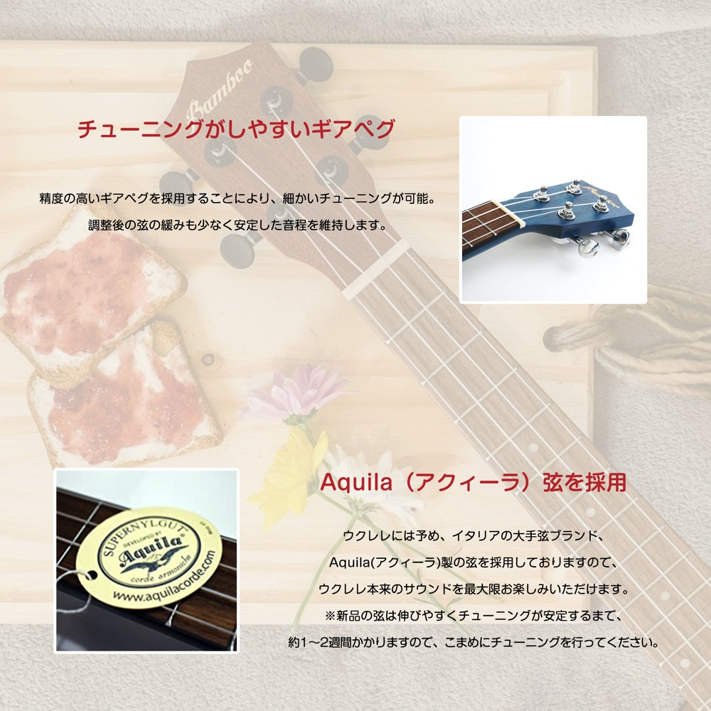 Bamboo Ukulele - Tiger Okume コンサートウクレレ BU-23BLQ(チューナ付きピックアップ・ソフトケース付属)《e》【メーカー直送品・1〜2営業日でお届け可能です※メーカー休業日除く】