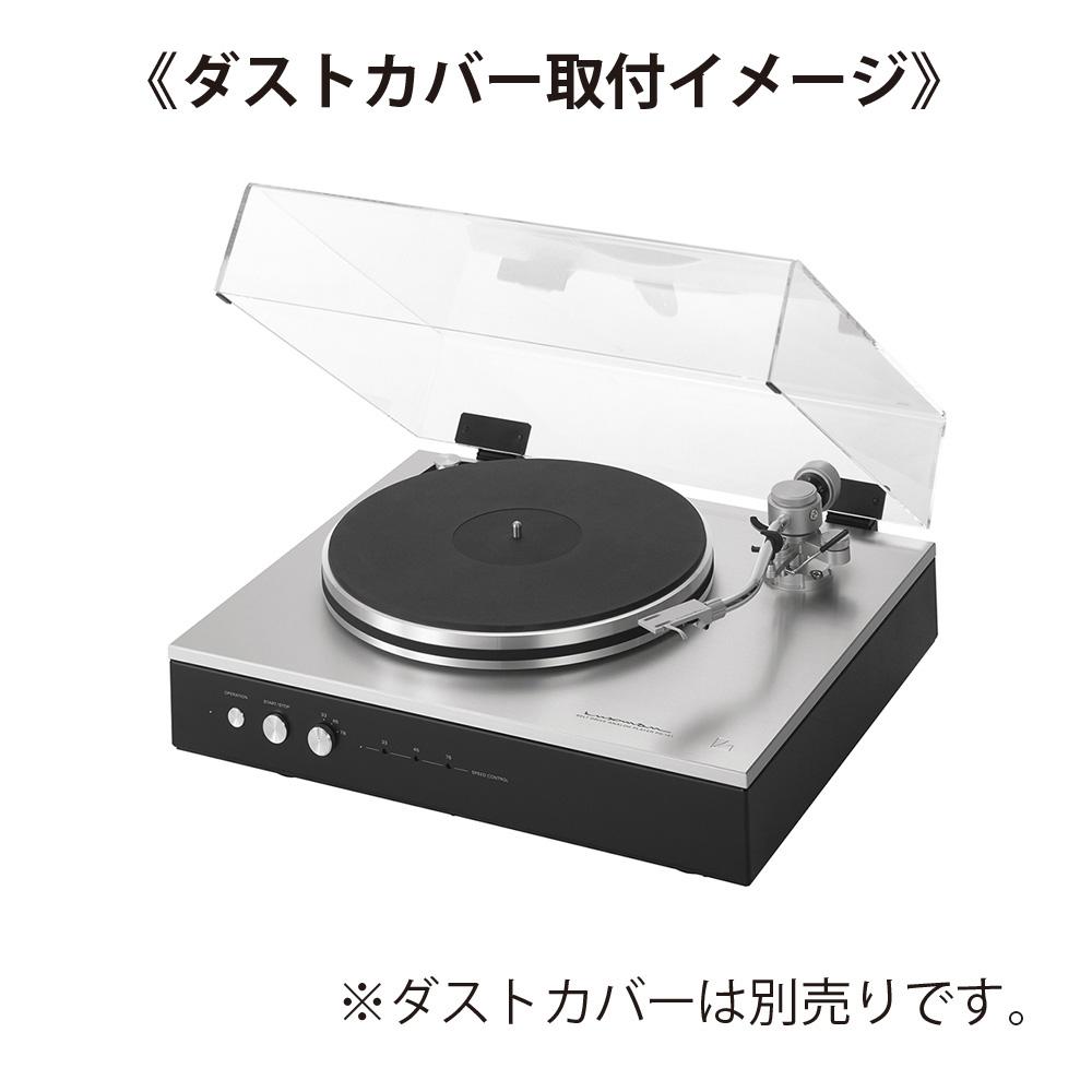 LUXMAN - PD-151(ベルトドライブ式・アナログプレーヤー)(カートリッジ別売/専用ダストカバー別売)《e》【完売】