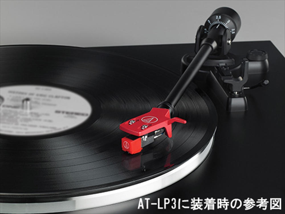 audio-technica - ATN91R(AT91用交換針)《e》