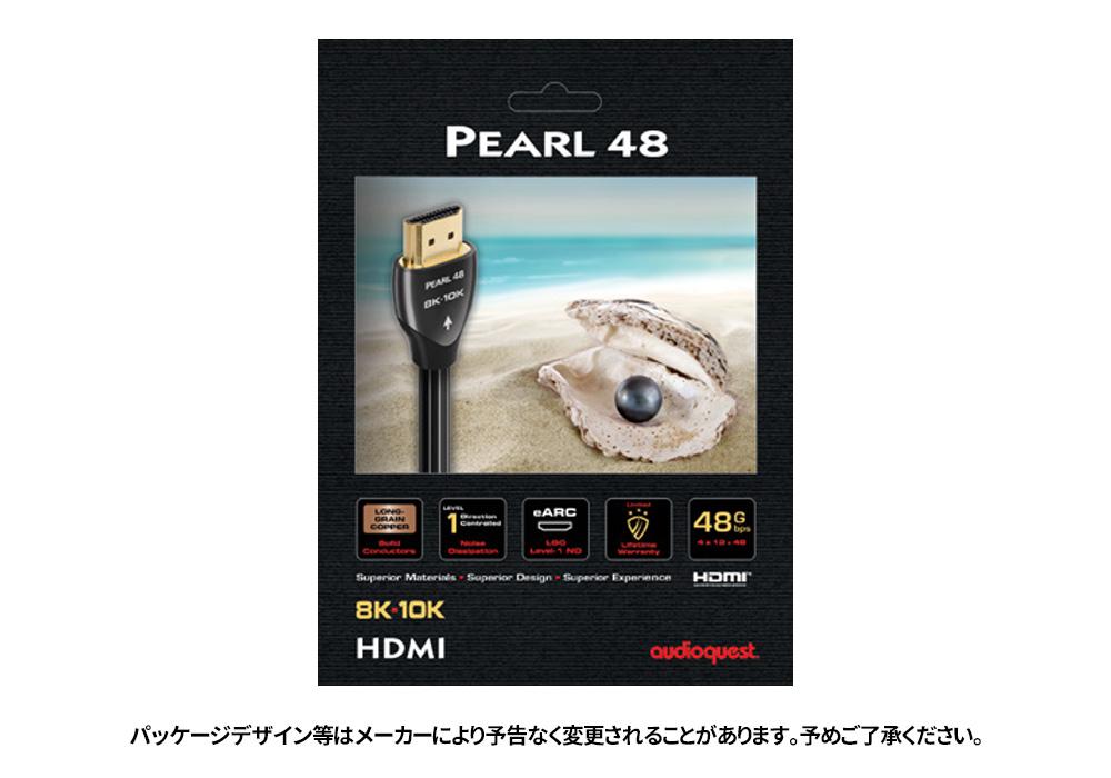 audioquest - HDMI Pearl48/1.0m(PEA48G/1M)(48Gbps・8K対応・HDMIケーブル)《e》【在庫有り即納】