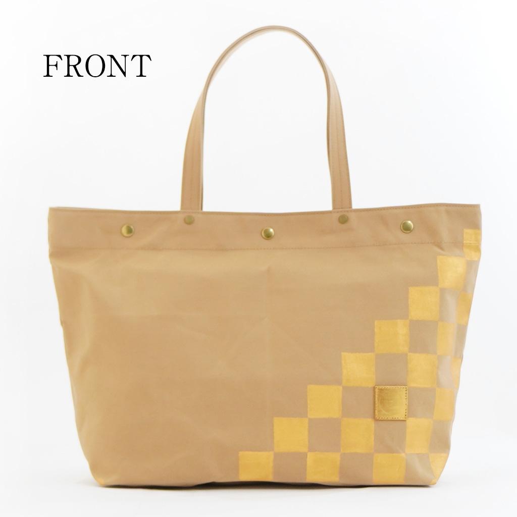 樂しい鞄 「横長LLトート キャメル」(市松ゴールド斜め取り)