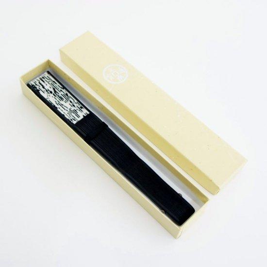 手拭扇子 「雨粒」(化粧箱付)(ブラック/ブルー)