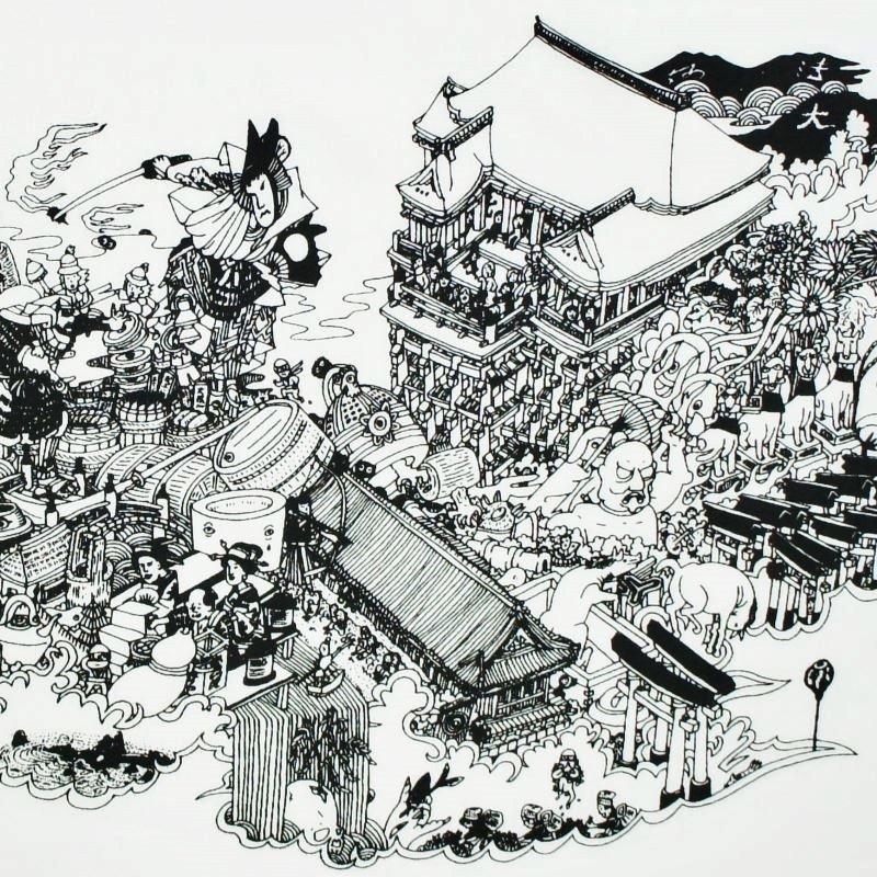 手ぬぐい 「KYOTO GRAFFITI」