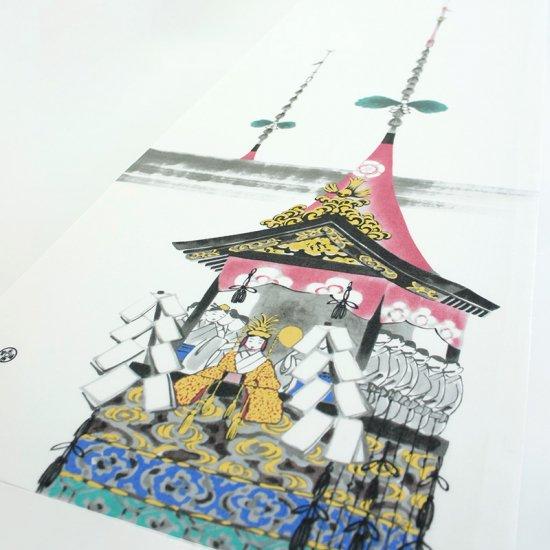 町家手拭 「墨絵・祇園祭」
