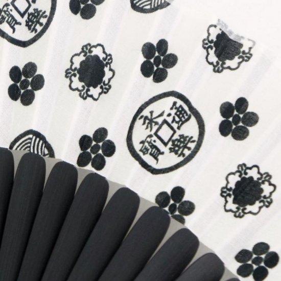 手拭扇子 「通宝裏表と男紋女紋」(化粧箱付)