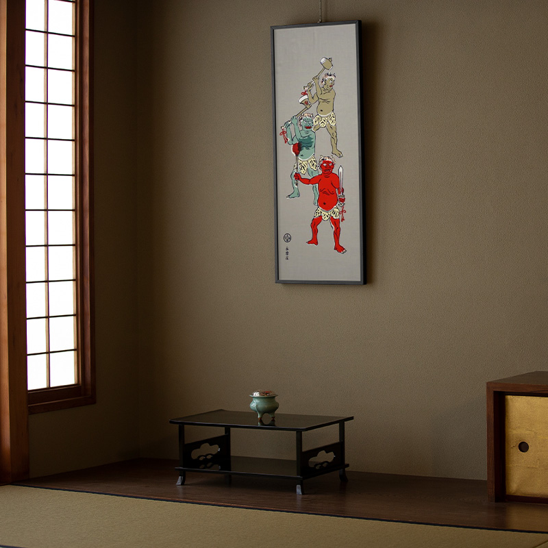 町家手拭 京の年中行事二月「盧山寺節分」