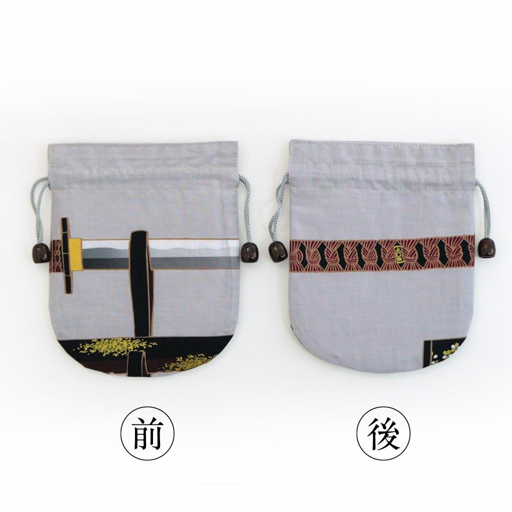 リバーシブル手拭巾着 「日本刀」