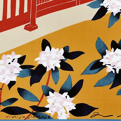 手拭60㎝ 「西陣沈丁花」